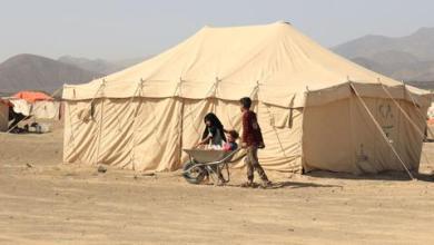 صورة الأمم المتحدة تحذر من كارثة باليمن بعد نزوح 90 ألفاً منذ مطلع 2020