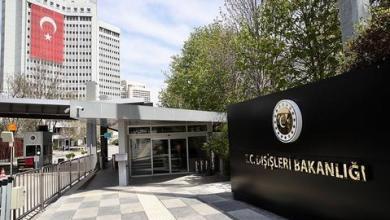 صورة تركيا وقبرص التركية ترفضان قرار البرلمان الأوروبي بشأن مرعش