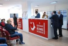 صورة منح بطاقة الحماية المؤقتة التركية للاجئين الفلسطينين القادمين من سوريا