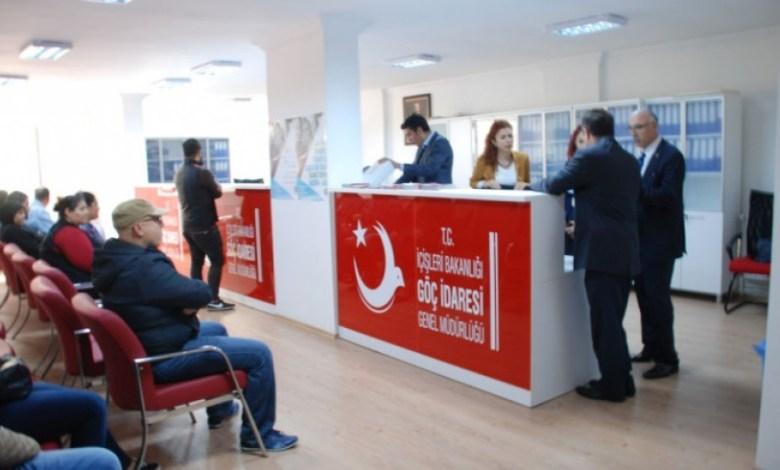 1602259570 التركية - منح بطاقة الحماية المؤقتة التركية للاجئين الفلسطينين القادمين من سوريا