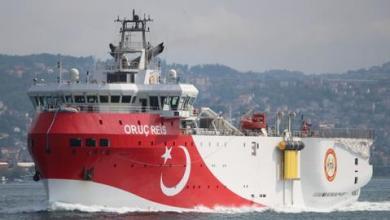"""صورة تركيا تصدر إخطار نافتيكس جديداً لعمليات سفينة """"أوروتش رئيس"""" شرقي المتوسط"""