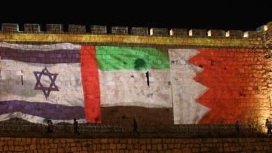 صورة بين ميناءَي خليفة وحيفا.. البحرين تعتزم تدشين خط بحري مع إسرائيل