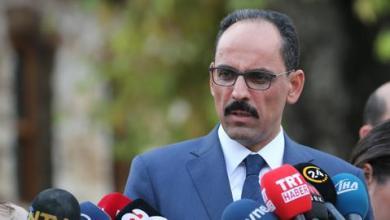 صورة خلاصات من TRT عربي: 14 أكتوبر/تشرين الأول 2020