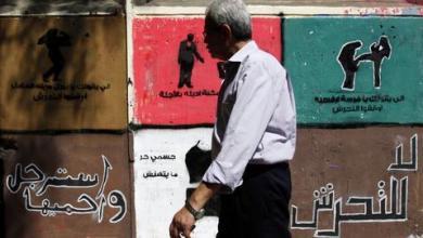 صورة التحرش بمصر.. دعوات لمواجهة الظاهرة بعد جريمة شنيعة