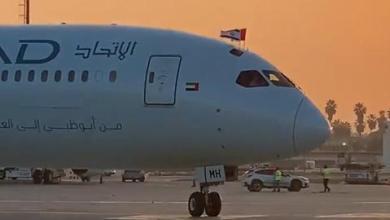 صورة لأول مرة في التاريخ.. رحلة ركاب تجارية إماراتية تهبط في إسرائيل