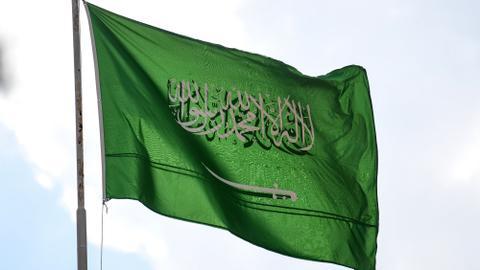 1603286298 648993 3996 2250 3 240 - 8 سعوديين مهددون بالإعدام في جرائم ارتكبوها وهم أطفال
