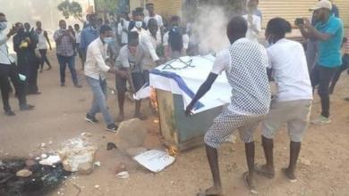 صورة متظاهرون سودانيون يحرقون علم إسرائيل ومقتل مواطن بالخرطوم