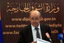 صورة وزير الخارجية الفرنسي يبحث الملف الليبي بتونس ويكشف عن حزمة مساعدات