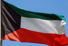 صورة الكويت تعبر عن استيائها من استمرار نشر الرسوم المسيئة إلى الرسول