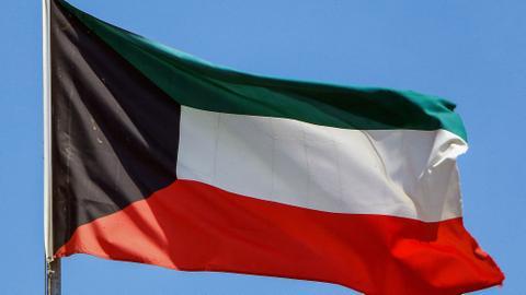 1603524393 8905182 4122 2321 35 466 - الكويت تعبر عن استيائها من استمرار نشر الرسوم المسيئة إلى الرسول