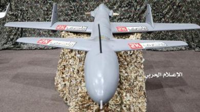 صورة جماعة الحوثي تعلن استهداف مطارين جنوبي السعودية بطائرات مسيرة