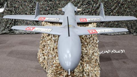 1603558868 4211218 3797 2138 148 10 - جماعة الحوثي تعلن استهداف مطارين جنوبي السعودية بطائرات مسيرة