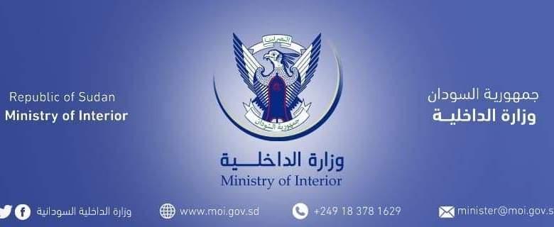1603874283 unnamed file - السودان تبدأ  إجراءات سحب الجنسية من آلاف السوريين