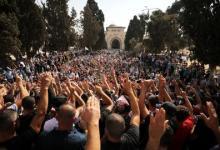 صورة مسلمو العالم يتظاهرون ضد التطاول الفرنسي على الإسلام والرسول الكريم
