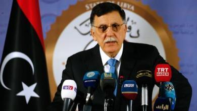صورة السراج يعلن العدول عن استقالته