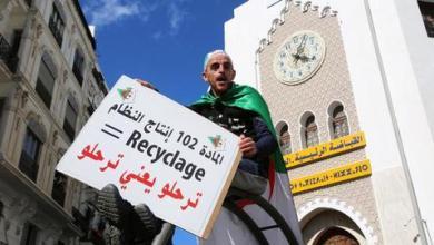 صورة مشروع تعديل الدستور.. هل هو بداية الخروج من الأزمة في الجزائر؟