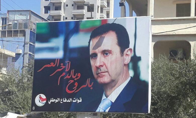 4 - بشار الأسد ملطخاً بالدماء في شوارع السويداء (صور)