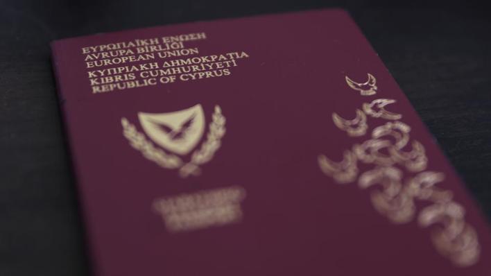 إدارة جنوب قبرص تعلن برنامج الجنسية مقابل استثمارات على خلفية شبهات فساد دفعت رئيس البرلمان إلى التنحي