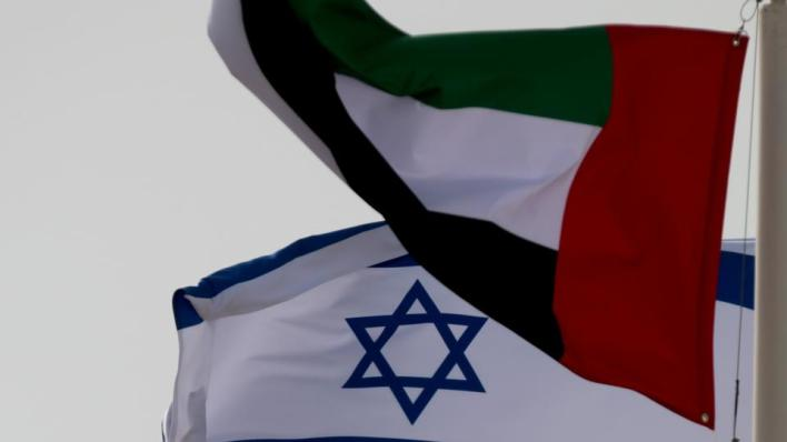 ستصبح الإمارات أول دولة عربية لا يُطلب من الإسرائيليين الحصول على تأشيرة دخول إليها