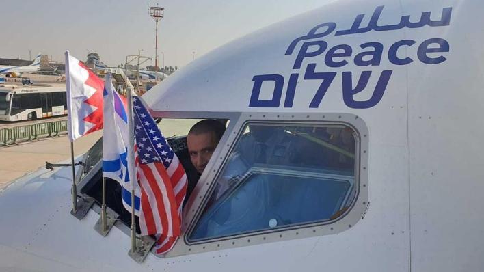 وفد إسرائيلي يتجه إلى البحرين مروراً بأجواء السعودية لتوقيع اتفاقية دبلوماسية