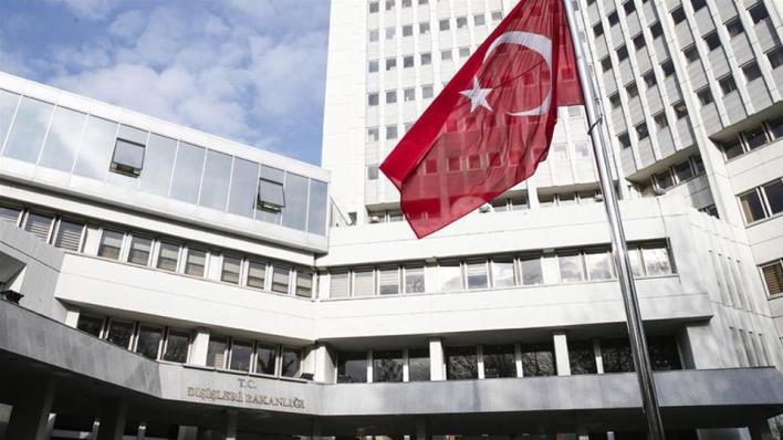 9323636 854 481 1 0 - أنقرة تعلن رفضها البيان الختامي لاجتماع قادة مصر واليونان وإدارة جنوب قبرص
