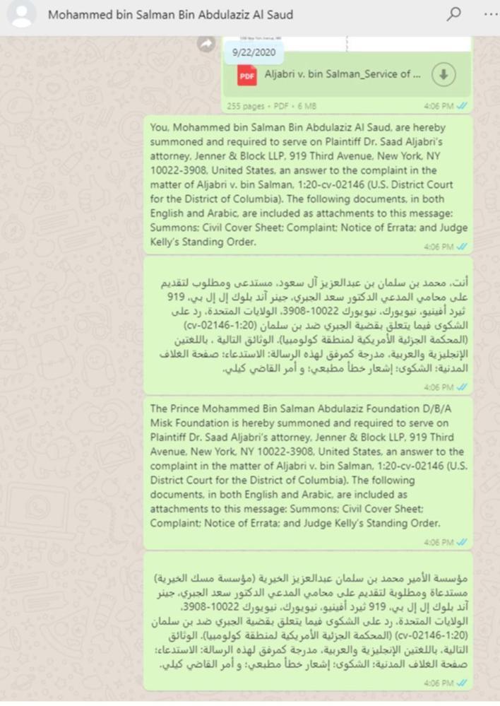 9400348 1078 1521 5 7 - محكمة أمريكية تستدعي بن سلمان.. هل ينجح الجبري في ملاحقة ولي العهد السعودي؟