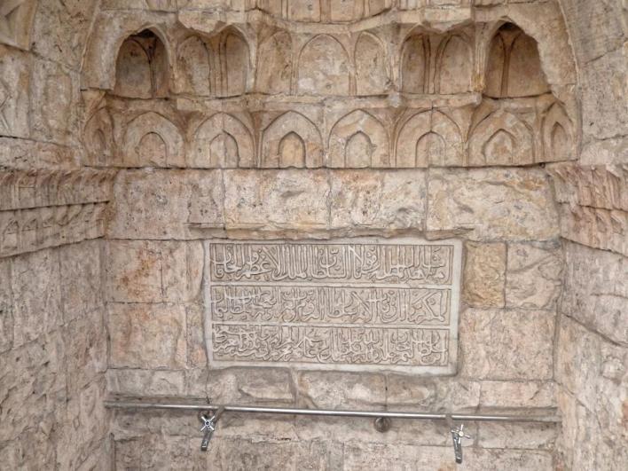 """9402510 4847 3635 24 18 - """"القدس السليمانيّة"""".. بعضٌ من إنجازات سليمان القانوني وآثاره في القدس"""