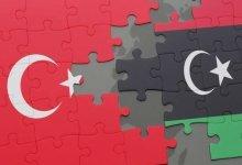 صورة إسطنبول تستضيف المنصة التركية الليبية للتجارة