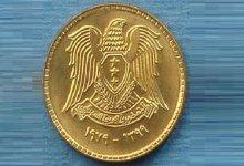 صورة تغيرات جديدة في أسعار الليرة السورية 23 11 2020 – Mada Post