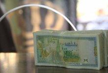 صورة تغير جديد في سعر الليرة السورية مقابل العملات السبت 28 11 2020 – Mada Post
