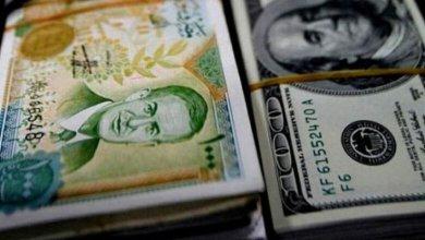 صورة تغير جديد في أسعار العملات مقابل الليرة السورية 20 11 2020 – Mada Post