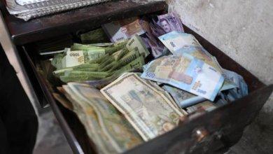 صورة أسعار العملات والذهب مقابل الليرة 01 11 2020 – Mada Post