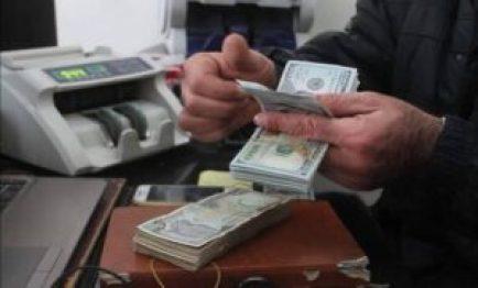 تعبيري 1 300x181 - تحسن طفيف في سعر صرف الليرة التركية مقابل بعض العملات الأخرى