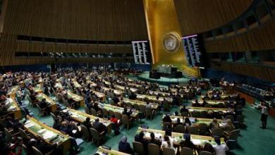صورة الجمعية العامة للأمم المتحدة تصوّت لصالح 6 قرارات تخصّ فلسطين