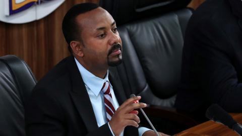 1604590065 5052223 3989 2246 18 20 - استمرار الصراع في إثيوبيا مع توعد بمزيد من العمليات