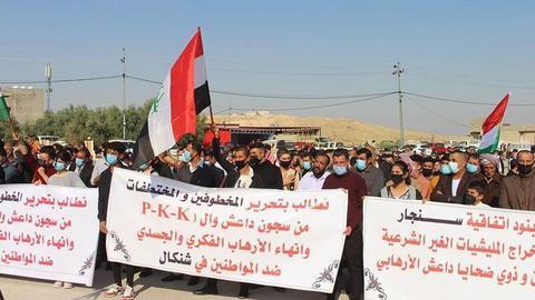 1604904548 9499921 854 481 4 2 - العراق.. احتجاجات للمطالبة بإخراج PKK الإرهابي من سنجار