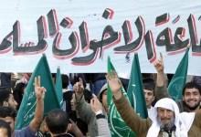 صورة هيئة كبار العلماء السعودية: جماعة الإخوان المسلمين إرهابية ولا تمثل نهج الإسلام
