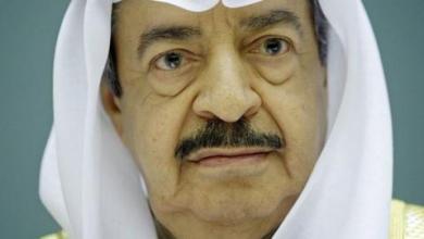صورة وفاة رئيس وزراء البحرين خليفة بن سلمان في الولايات المتحدة