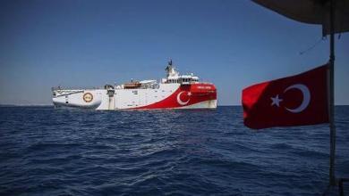 صورة تركيا تنتقد تصريحات يونانية حول التنقيب شرقي المتوسط