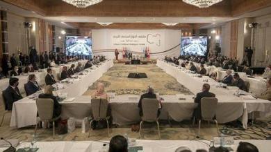 """صورة اختتام الحوار الليبي بنتائج إيجابية وجولة """"افتراضية"""" الأسبوع المقبل"""