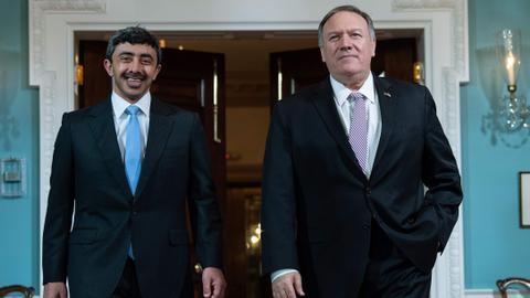 1605766636 5369181 4338 2443 18 263 - مساعٍ بالكونغرس لمنع ترمب بيع أسلحة للإمارات قد تُستخدم باليمن وليبيا