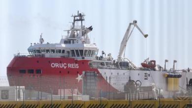 """صورة تركيا تمدد مهام """"أوروتش رئيس"""" للتنقيب شرقي المتوسط حتى 29 نوفمبر"""