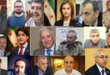 """صورة """"جسر"""" تستطلع آراء نخبة من السوريين حول """"الائتلاف"""" واحتمال مشاركته النظام بالانتخابات"""