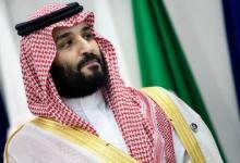 صورة خلاصات من TRT عربي: 24 نوفمبر/تشرين الثاني 2020