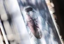 صورة تركيا.. الجلسة الثانية لمحاكمة قتلة خاشقجي تنطلق اليوم