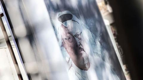 1606209564 9612833 854 481 4 2 - القضاء التركي ينهي الجلسة الثانية لمحاكمة قتلة خاشقجي