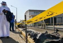 صورة السعودية تشكو الحوثيين لمجلس الأمن عقب هجوم على محطة لأرامكو بجدة