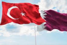 صورة 8 اتفاقيات جديدة لتعزيز الشراكة بين تركيا وقطر