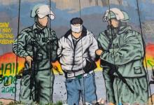 صورة ارتفاع عدد مرضى السرطان بين الأسرى الفلسطينيين بالسجون الإسرائيلية إلى 10