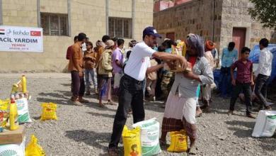 صورة بعد مطالبات بتدخُّل أكبر.. كيف يمكن لتركيا أن تساهم في حل الأزمة اليمنية؟